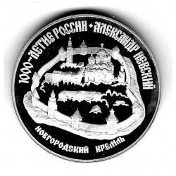 Münze Russland Jahr 1995 3 Rubel Kreml in Nowgorod Silber Proof PP