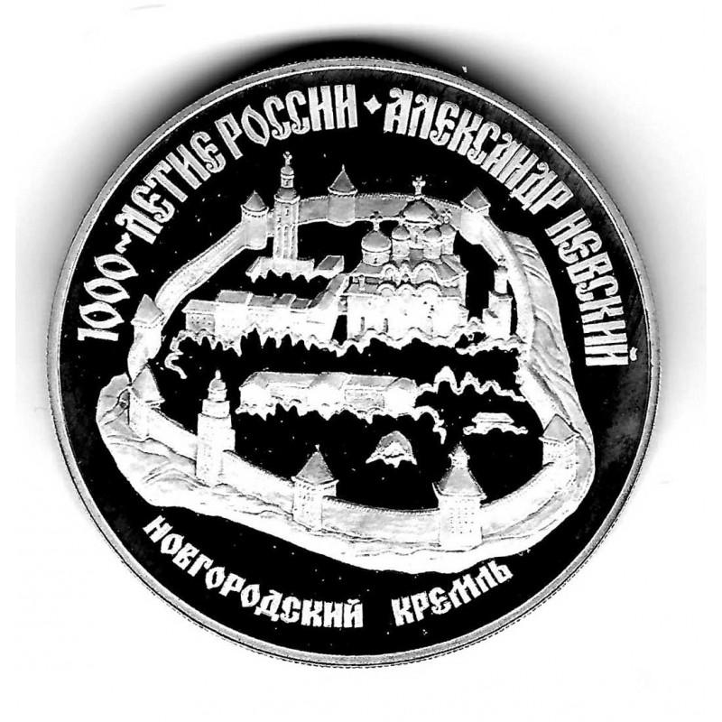 Moneda de Rusia Año 1995 3 Rublos Kremlin en Novgorod Plata Proof PP