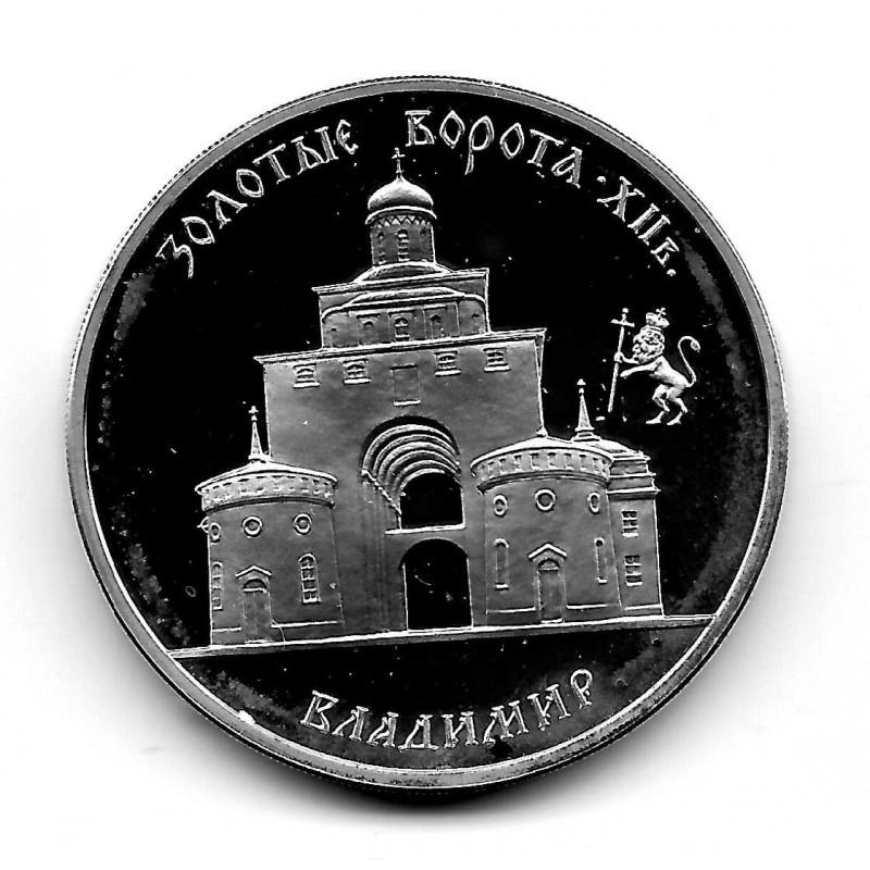 Moneda de Rusia Año 1995 3 Rublos Puerta de Oro de Vladimir Plata Proof PP
