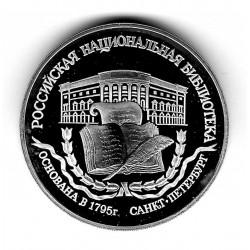 Münze Russland Jahr 1995 3 Rubel Nationalbibliothek Silber Proof PP