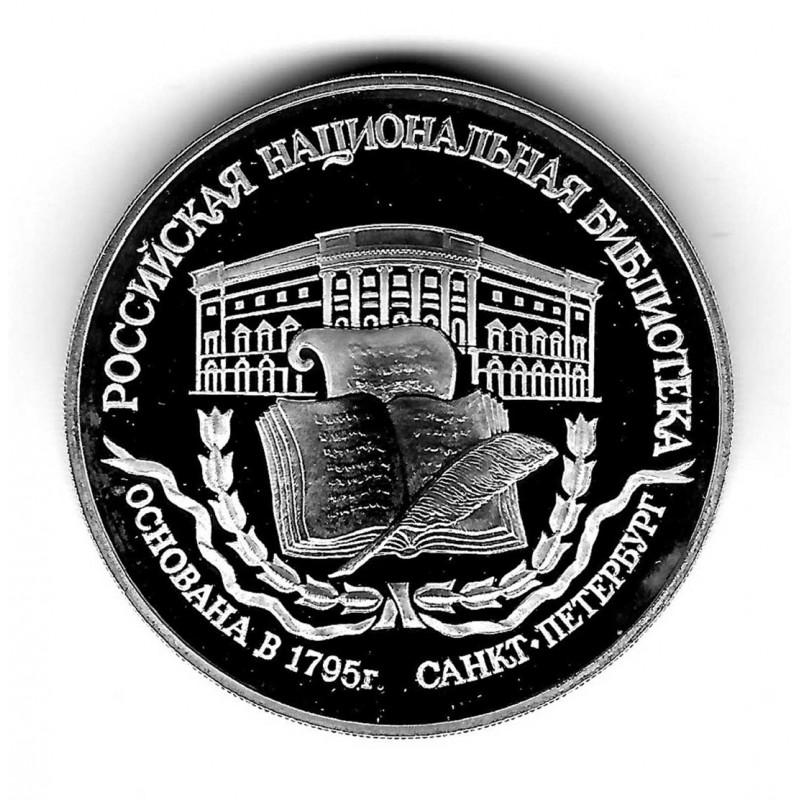Moneda de Rusia Año 1995 3 Rublos Biblioteca Nacional Plata Proof PP