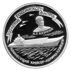 Coin Russia 3 Rubles Year 1996 Aircraft carrier Admiral Kuznecov Silver Proof PP