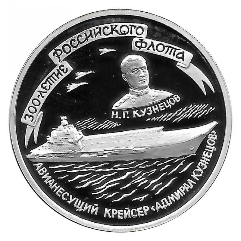 Moneda de Rusia 3 Rublos Año 1996 Portaaviones Almirante Kuznecov Plata Proof PP