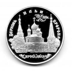 Moneda de Rusia 3 Rublos Año 1996 Profeta de la Iglesia Elías en Yaroslavl Plata Proof PP