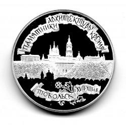 Moneda de Rusia 3 Rublos Año 1996 Kremlin de Tobolsk Plata Proof PP
