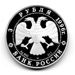 Coin Russia 3 Rubles Year 1996 Kremlin of Tobolsk Silver Proof PP
