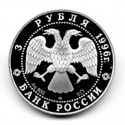 Moneda de Rusia 3 Rublos Año 1996 Columna de Alejandro y Ermita Plata Proof PP