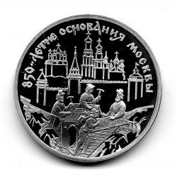 Münze 3 Rubel Russland Jahr 1997 Befestigung des Kreml Silber Proof PP
