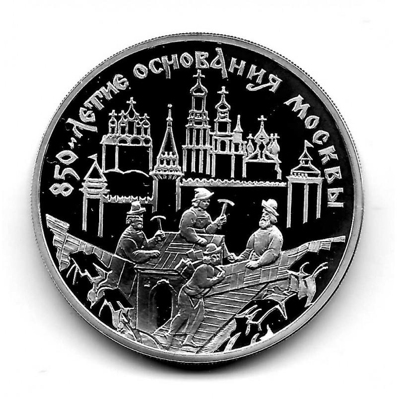 Moneda de Rusia 3 Rublos Año 1997 Fortificación del Kremlin Plata Proof PP