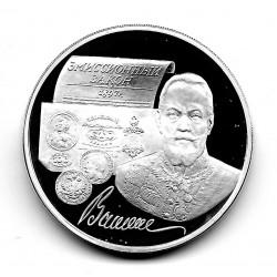 Moneda de Rusia 3 Rublos Año 1997 Serguéi Yúlievich Witte Plata Proof PP