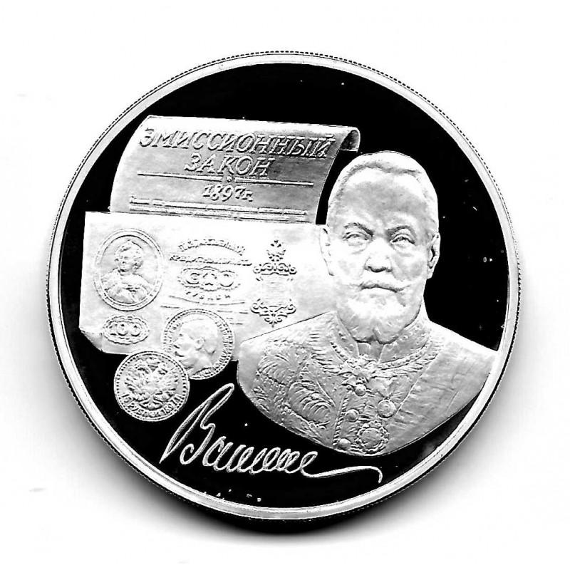 Münze 3 Rubel Russland Jahr 1997 Serguéi Yúlievich Witte Silber Proof PP