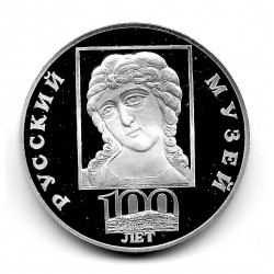 Moneda 3 Rublos Rusia Año 1998 Arcángel Plata Proof PP