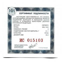 Münze 3 Rubel Russland Jahr 2012 Millennium der Einheit der Mordowier Silber Proof PP Mit Echtheitszertifikat