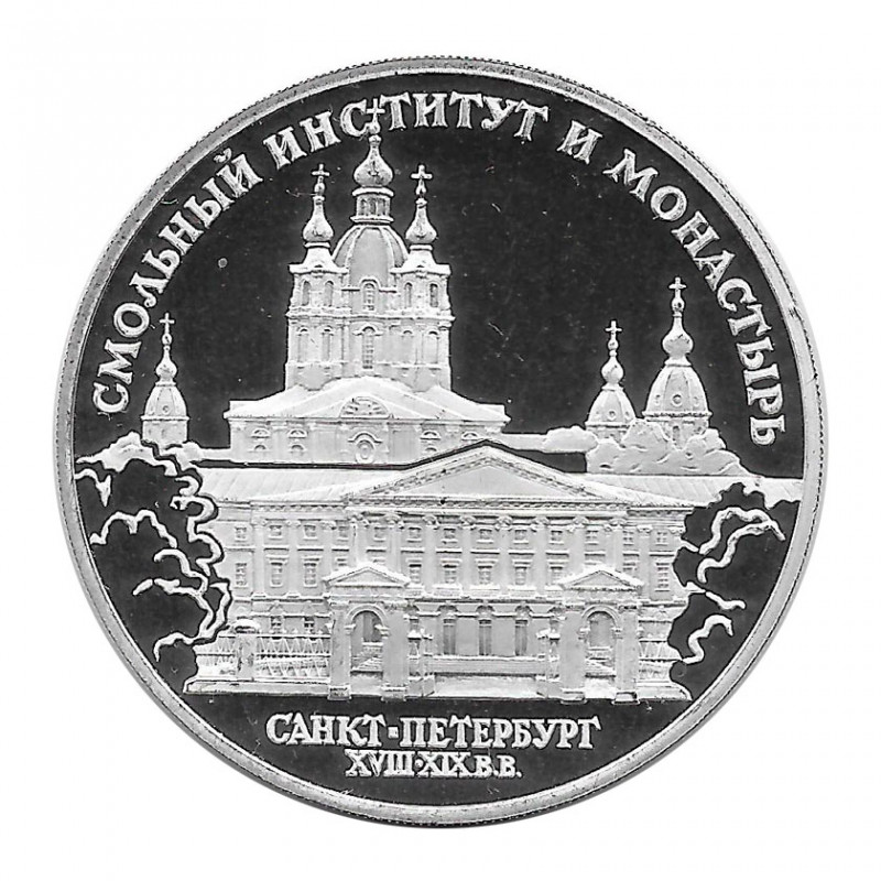 Coin Russia Year 1994 3 Rubles St. Petersburg Monastery Silver Proof PP